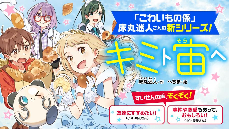 https://tsubasabunko.jp/archives/012/201903/ba62648e451d21e4377795367ad8bfd6.jpg